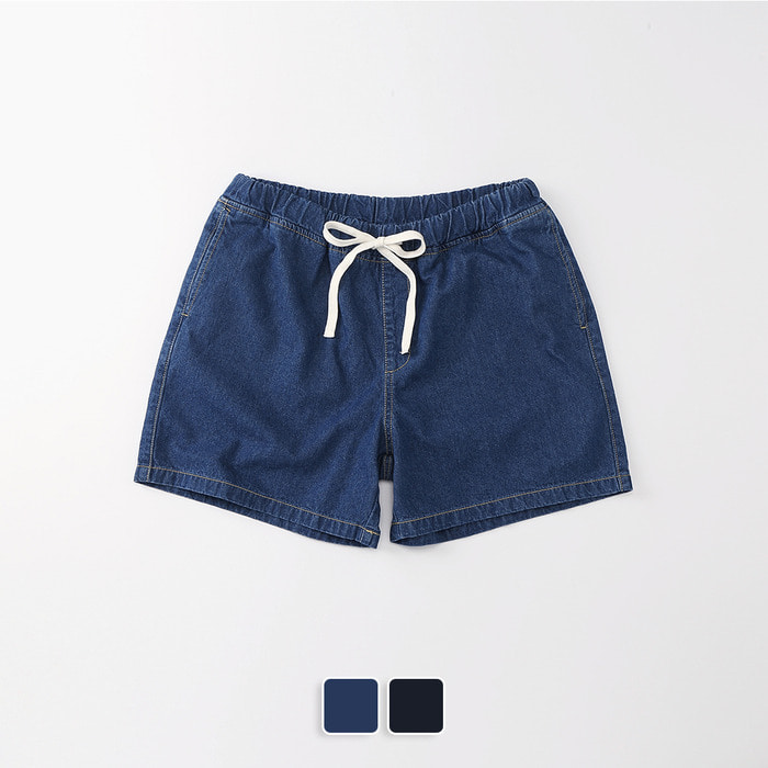 Denim Shorts (U19BBPT29)
